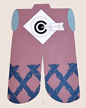 Hõõka. (Designs of traditional winter coats). Two: FUKUOKA GYOKUSEN: