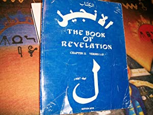 The Book of Revelation, Chapter 11, Verses 1-19: As Sayyid Issa Al Haadi Al Mahdi ( Dwight D. York ...