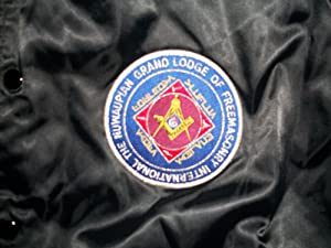 The Nuwaupian Grand Lodge of Freemasonry International Jacket: Malachi York