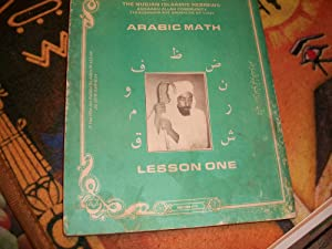 ARABIC MATH LESSON ONE: Malachi York