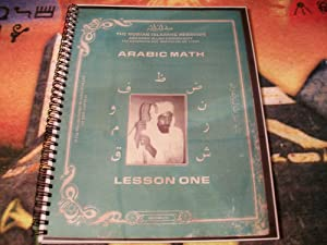 Qur'aanic Arabic Lessons ,How to Read The Qur'an in Arabic , Arabic Math and Degree of ...