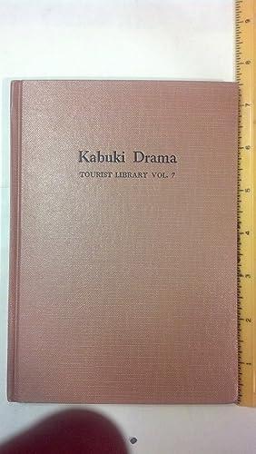 Kabuki Drama (Tourist Library: Volume 7): Miyake, Shutaro