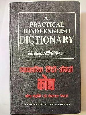A Practical Hindi-English Dictionary: Chaturvedi; Tiwari