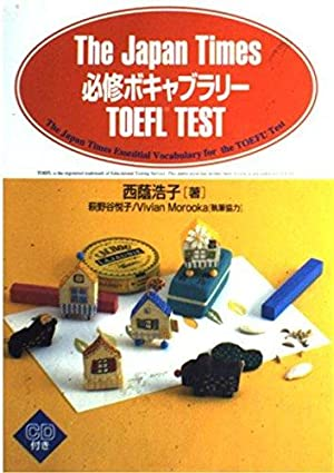 The Japan Times          TOEFL TEST