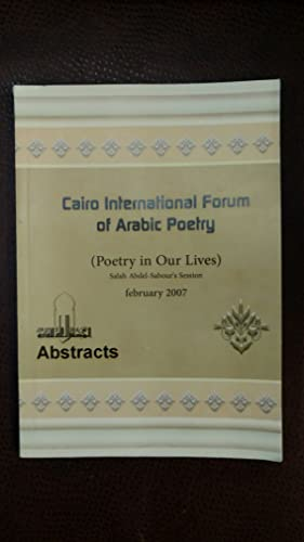 Cairo International Forum of Arabic Poetry