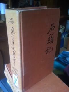 Story of the Stone (The Dream of the Red Chamber. Tr from the Chinese by David Hawkes. Reprint Ed...