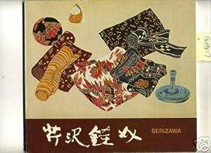 Keisuke Serizawa : Designated By the Emperor: Mingei International Museum