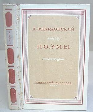 Poemy: Tvardovskii, A [