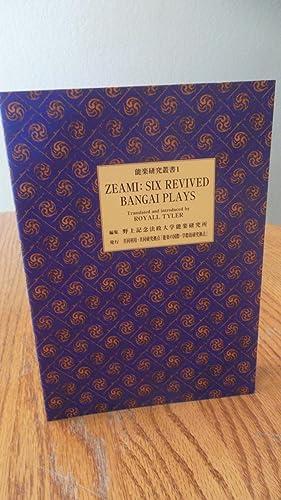 ZEAMI: Six Revived Bangai Plays: Tyler Royall