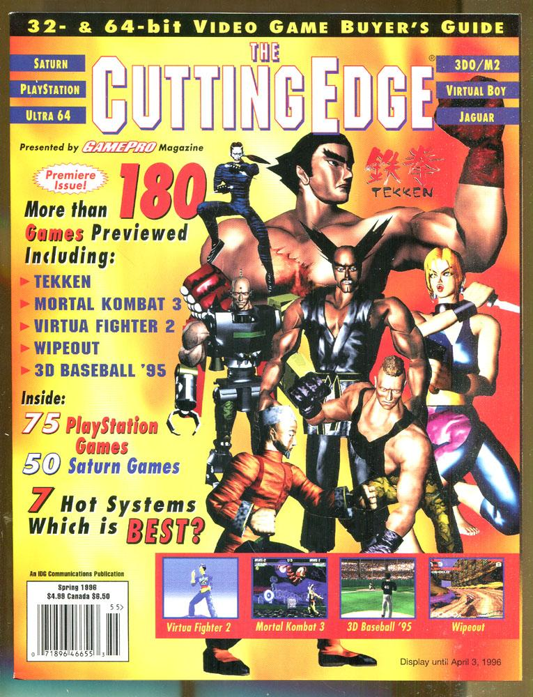 Gamepro's The Cutting Edge: Premiere Issue