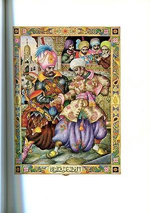The Arabian Nights Entertainments: Burton, Sir Richard (Translator) & Szyk, Arthur (Illustrator)