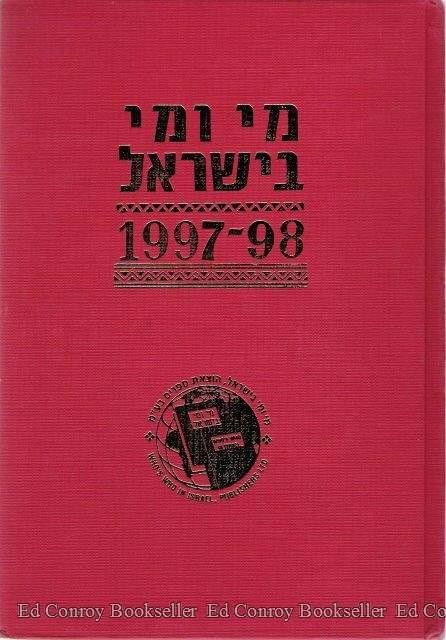 Who's Who In Israel 1997-1998 And Jewish Personalities