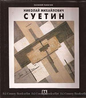 NIkolai Mikhailovich Suetin: Rakitin, V.