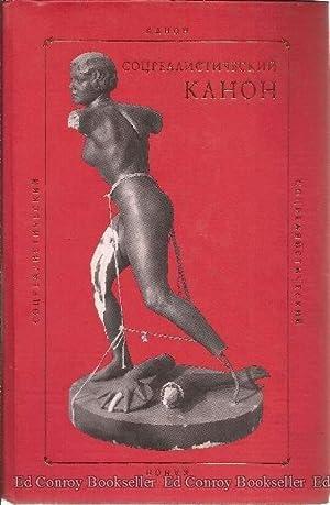 Sotsrealisticheskii kanon: Author Unknown