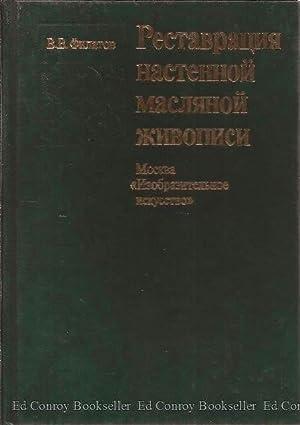 Restavracija nastennoj masljanoj zivopisi: Filatov, Viktor V