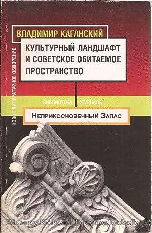 Kul'turnyi Landshelft i Sovetskoe Obitaenoe Prostranstvo: Sbornik Statei: Kaganski, V. L.