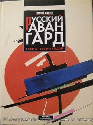 The Russian Avant-Garde in the 1920s-1930s: Kovtun, Eugeni