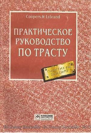 Prakicheskoye rukovodstvo po trustu: Pivovar, A. G. & V.M. Prudnikov Translators