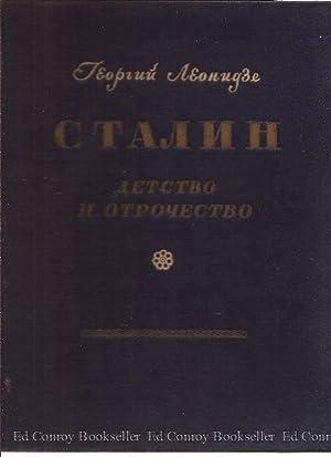 Stalin detstvo i otrochestvo kniga pervaya: Lemidze, Geortiy