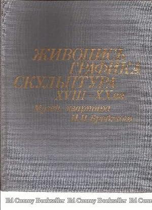 Zhivopis, grafika, skulptura: XVIII-XX vv: Brodskogo, I.I.