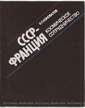 SSSR-Frantisiia komicheskoe sotrudnichestvo: Konovalov, B. P.