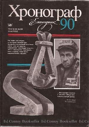 Chronograph-90 Yearbook: Mitrokhin, S. Editor
