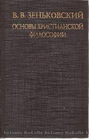 Osnovy khrislianskoi filosofii: Zenkovsky, Vasily