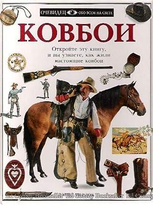 Cowboy: Murdoch, David H.