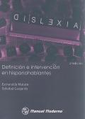 Dislexia. Definición e intervención en hispanohablantes.: Esmeralda Matute, Soledad ...