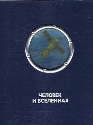 Tschelowek i wselennaja. (Chelovek i vselennaya). (Der: Leonov, A. und