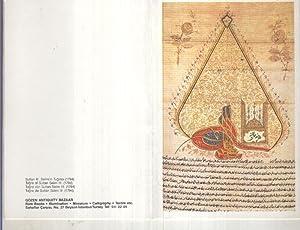 Tarjeta Postal 000246: Gozen Antiquity Bazaar: Sulta: Varios