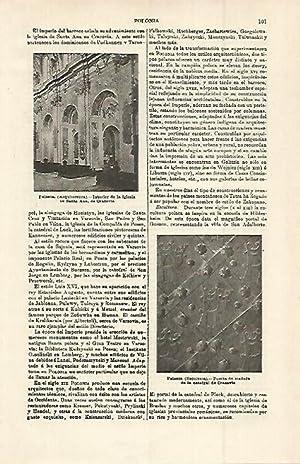 LAMINA ESPASA 15183: Iglesia de Santa Ana: Varios