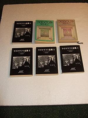 JAPANESE H P Lovecraft Paperbacks in Dustjackets -Volume 1, 2, 3, 4, 5, 6 -SIX BOOKS (inc. Shadow...