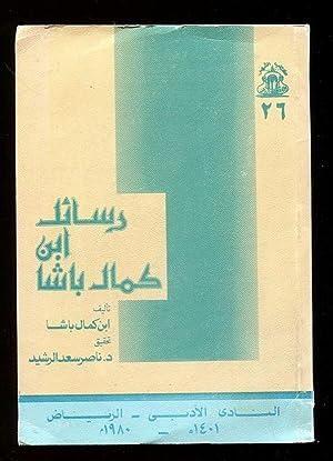 Rasa'il Ibn Kamal Basha al-lughawiyah / ta'lif: Kemalpasazade; Nasir ibn