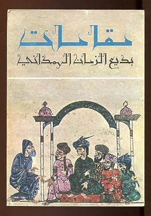 Maqamat Badi' al-Zaman al-Hamadhani / qaddama laha: Muhammad 'Abduh; Badi'