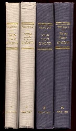 Otzar leshon Hatanna'im; concordantiae verborum quae in: Kosovsky, Biniamin
