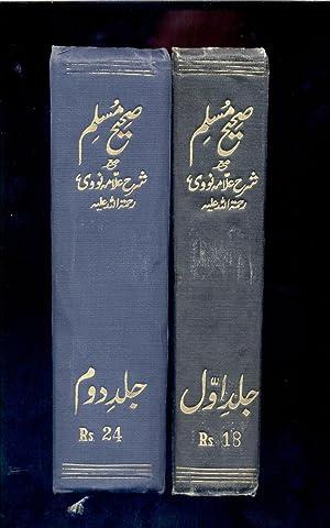 Sahih Muslim : Arabi-Urdu, ma sharh-i Navavi-: Muslim ibn al-Hajjaj