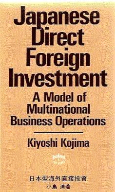 Japanese Direct Foreign Investment: Kojima, Kiyoshi