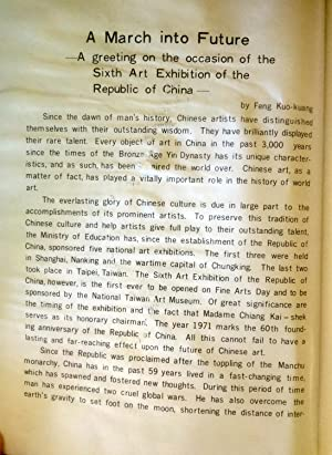 Sixth art exhibition of the Republic of China, special issue by National Taiwan Arts Center = ?????...