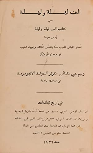 THE ALIF LAILA OR BOOK OF THE: Arabian Nights