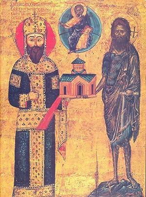 Treasures of Mount Athos. Thesauroi Tou Hagiou: Karakatsanis Athanasios A.