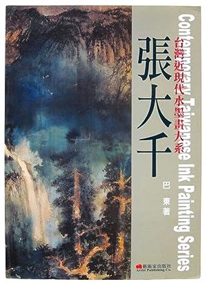 Zhang Daqian: pu chu hui hua de tian lai yu chuan qi: Dong Ba; Zhang Daqian