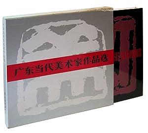 Selected Works of Contemporary Artists in Guangdong [Guangdong dang dai mei shu jia zuo pin xuan]
