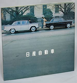 A General View of Nissan Motor Co. LTD. 1962: Nissan Motor Co.
