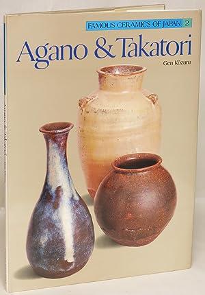Agano & Takatori (Famous Ceramics of Japan Volume 2): Kozuru, Gen