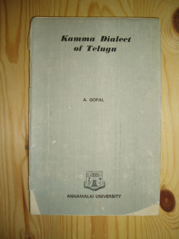 Annamalai University Book