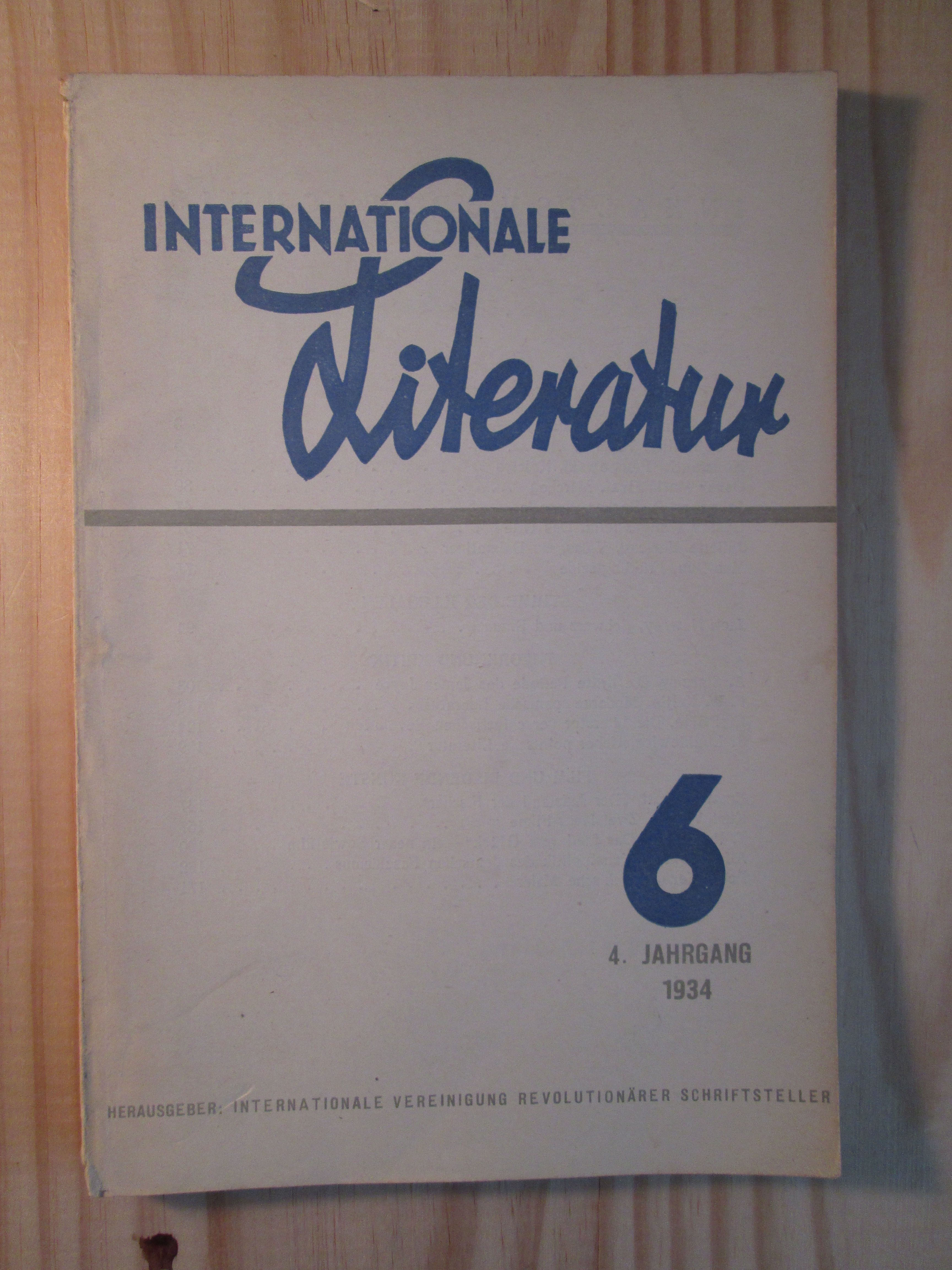 Картинки по запросу ayatollah khomeini poetry