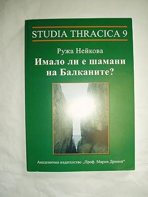 Imalo li e shamani na Balkanite?: Neikova, Ruzha