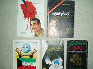 a collection of 5 books concerning the: various [Iraq]