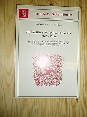 Hoi hellenes logioi ste Vlachia, 1670-1714 : Karathanases, Athanasios E.